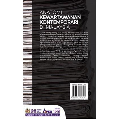 Anatomi Kewartawanan Kontemporari di Malaysia