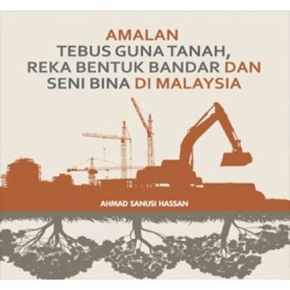 Amalan Tebus Guna Tanah, Reka Bentuk Bandar dan Seni Bina di Malaysia